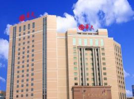 Yiyang Huatian Hotel, Yiyang (Yuanjiang yakınında)