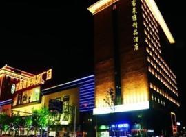 Kelaiwei Boutique Hotel, Xiangyang (Yinji yakınında)