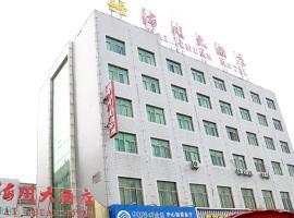 Haichuan Hotel, Jinxiang (Nanyang yakınında)