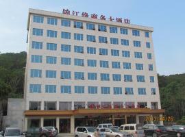 Jinjiang Yuan Business Hotel, Daxin