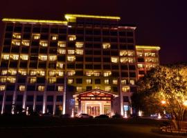 Ji'an Hotel, Ji'an (Ji'an yakınında)