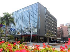 Xicheng Hotel Shenzhen Nanshan Houhai, Shenzhen (Near Tin Shui Wai)