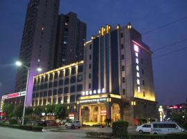 Xiangyang Litao International Hotel, Xiangyang (Xiangfanbei yakınında)