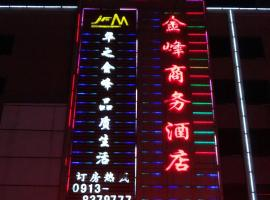 Jinfeng Business Hotel, Huayin (Tongguan yakınında)