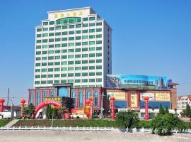 Huaxian Guobin Hotel, Hua