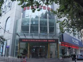 Meigelifen Garden Hotel, Xiangyang (Yinji yakınında)