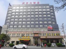 Yingcheng Zilai Hotel, Yingcheng (Baizhao yakınında)