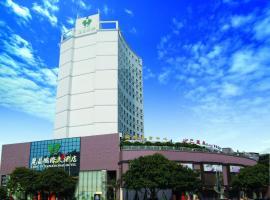 Yulin Lijing Intenational Hotel, Yulin (Congyi yakınında)