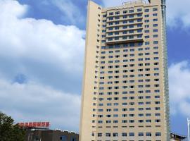 ZhongHan Holiday International Hotel, Changde (Taoyuan yakınında)