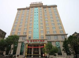 St Pauli Hotel, Tongshan (Xinjie yakınında)
