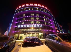 Siji Yucheng Boutique Hotel - Anji Yingbin Avenue Branch, Anji (Huli yakınında)