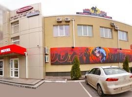 Kristina Hotel