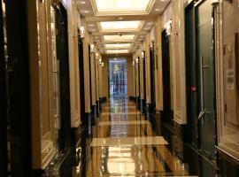 Fugang International Hotel Pingyuan, Pingyuan (Changtan yakınında)