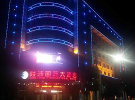 Fangxian Lingzhou International Hotel, Shennongjia (Baokang yakınında)