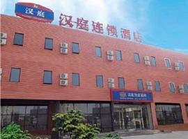 Hanting Express Beijing Yizhuang Ciqu, Tongzhou (Shenshucun yakınında)