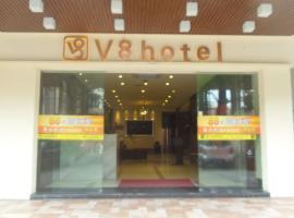 V8 Hotel Xilang Subway Branch