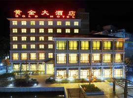 Goldmine Huangjin Hotel, Suichang