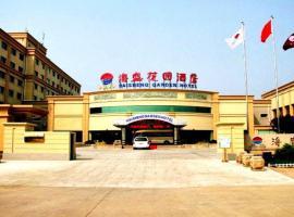 Haisheng Garden Hotel, Qinhuangdao (Nanhai yakınında)