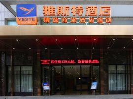 Yeste Hotel Guiping Xishan Branch, Guiping (Pingnan yakınında)