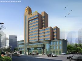 Wenzhou Hotel, Tongren (Kuaichang yakınında)