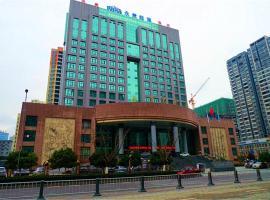 Yonggui Ronghe Hotel, Qianxi (Jinsha yakınında)