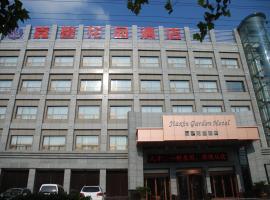 Jiaxin Garden Hotel, Changge (Yuzhou yakınında)