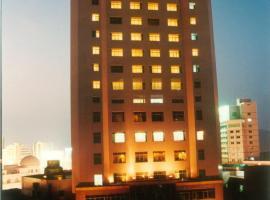 Huangdu Hotel, Fengdu (Shizhu yakınında)