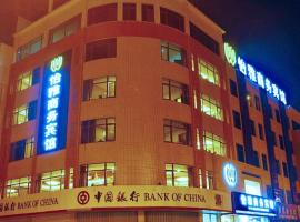 Yiya Business Hotel, Longkou
