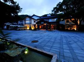 Putuo Shanzhuang Hotel