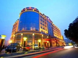 Baoyuan Hotel, Lingbao (Ruicheng yakınında)