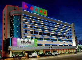 Hongdu Hotel, Ruijin