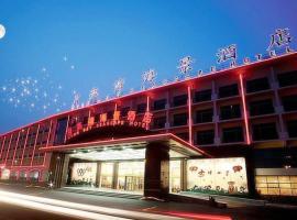 Moon Bay Seascape Hotel, Longkou