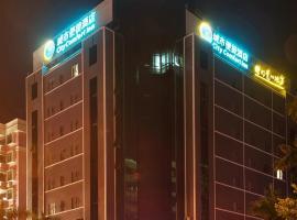 Hotel City Comfort Inn Maoming South Wenming Road, Maoming (Jiaozi yakınında)