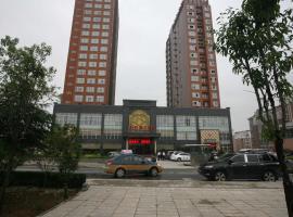 Neixiang Heyuan Hotel, Neixiang (Dengzhou yakınında)