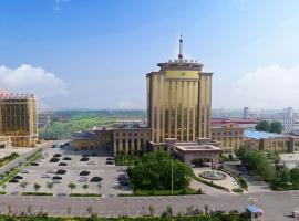Yangchun International Hotel, Zhucheng