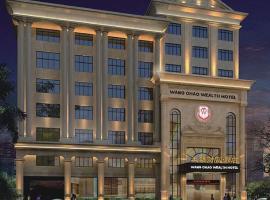 Xianyou Dynasty Fortune Hotel, Xianyou (Shuikou yakınında)