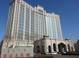 Mengguzhen Hotel, Fuxin