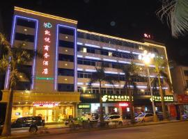 Kaiyue Business Hotel Zhangpu Chaoyang Branch, Zhangpu (Changqiao yakınında)
