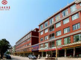 Yiheng Hotel, Yunxiao