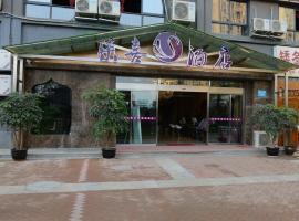 Chengdu Qixi Hotel, Chengdu (Longquanyi yakınında)