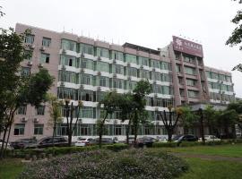 Sanming Sunshine Holiday Hotel, Sanming (Yong'an yakınında)