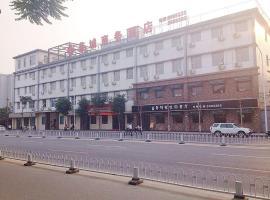 Lancheng Business Hotel, Baoding (Qingyuan yakınında)