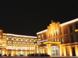 Spring Hotel, Dacheng