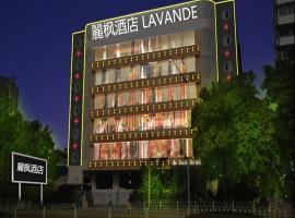 Lavande Hotel Wuhan Wujiashan, Wujiashan