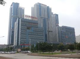 Huangguan Holiday International Hotel, Guigang (Guiping yakınında)