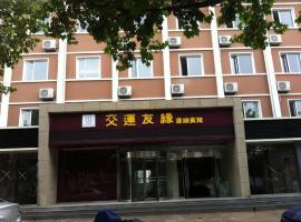 Youyuan laizhou Hotel, Laizhou (Cangshang yakınında)