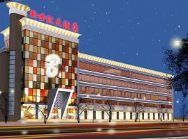 New Century Hotel Tower B, Laizhou (Cangshang yakınında)