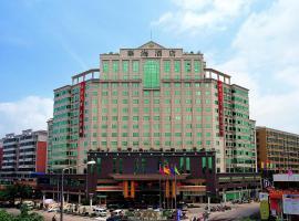 Huahai Hotel, Maoming (Jiaozi yakınında)