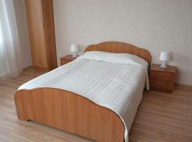 North Star Apartments 8200