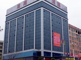 Binhu Hotel, Yongzhou (Baiyashi yakınında)